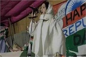 munnvar rana s daughters reached shaheen bagh thank yogi for fir