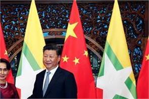 china myanmar xi jinping one belt one road  aung san suu kyi