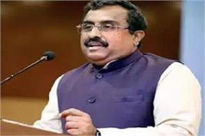 jnu strikes  terrorist leftist students  act ram madhav