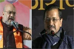 delhi election campaign bjp and aap shed light