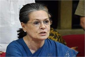 sonia set up coordination committees for congress ruled states
