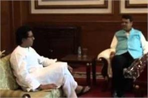 maharashtra one and a half hour meeting between raj thackeray and fadnavis