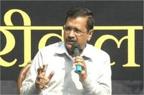 kejriwal to file nomination after road show on monday