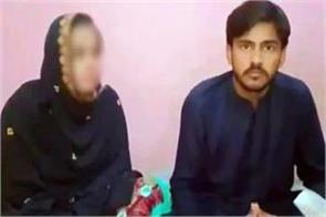 accused of forcibly converting another hindu girl in pakistan