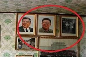 child saved from fire except kim jong s picture now woman will be punished