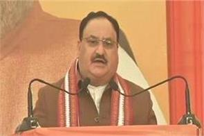 nadda held a meeting with bjp general secretaries