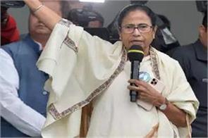 mamta targets modi government through song on nrc caa npr