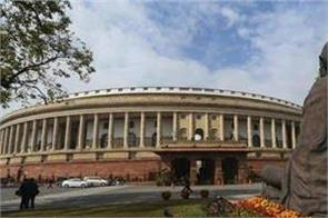 elections will be held on 73 vacant seats in rajya sabha this year