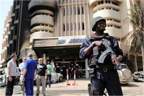 14 killed in a bomb blast in burkina faso