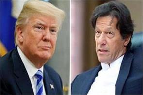imran khan will meet donald trump at the world economic forum conference