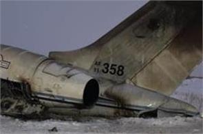 us army monday plane crash afghanistan dead body
