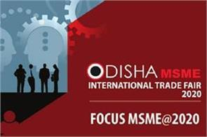 companies from iran to participate in odisha msme international trade fair