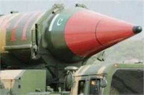 india us pak uranium ballistic missile