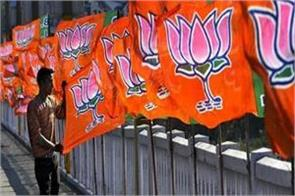 bjp s public awareness campaign on caa will start from january 5