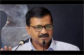 kejriwal appeals to senior citizens to vote for aap