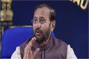 some people are performing without permission javadekar