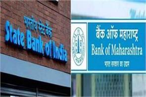 two state run banks performed well in december in terms of digital transactions