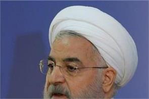 iran usa trump hassen ruhani assembly election