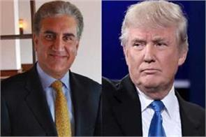 pak foreign minister expressed the possibility of trump s visit to pakistan soon