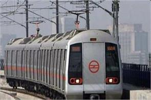 delhi students in civil service jumped in front of metro