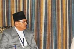 india china nepal ngo border