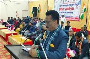 kuldeep singh rathore target on anurag thakur
