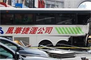 china road bus beijing injury
