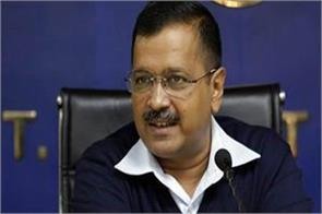 assembly elections will determine delhi s fate for next five years kejriwal