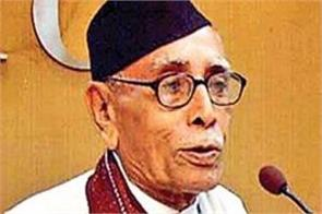 maharashtra can be divided into three or four parts rss thinker