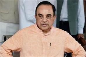 swamy told a unique way to improve the situation of indian currency