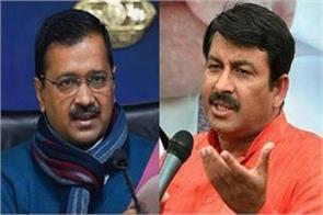 delhi bjp seeks compensation from aap for using tiwari s video