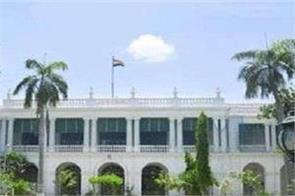 threatened to bomb raj niwas in puducherry