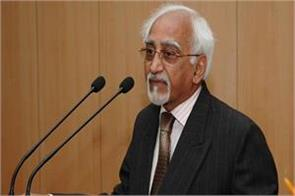 when parliament enacts a bad law and ends in court hamid ansari