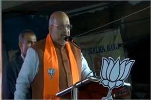 delhi election is  ideological battle  amit shah