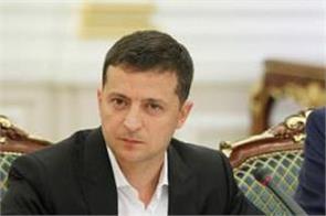 ukraine  president pm resignation audio