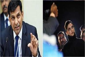 after the jnu controversy former rbi governor raghuram said this to deepika