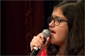 indian girl received global award for singing in most languages