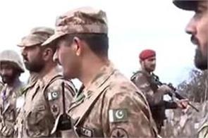 pak general gafur infantry baabar  punjab province