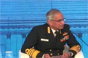 naval chief said china sorob initiative impacts on indian connectivity