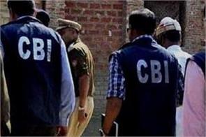 bank fraud cbi raids at 13 locations of diamond trader