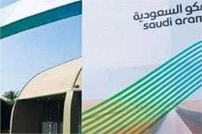 saudi aramco ipo kia kuwait country