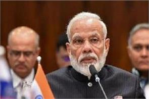 pm modi reviews performance of ministries for the third time in two weeks