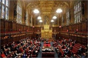 discussion on caa in uk house of lords concerns over its impact