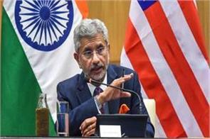 kashmir issue jaishankar s answer to us mp don t worry we ll sort it out
