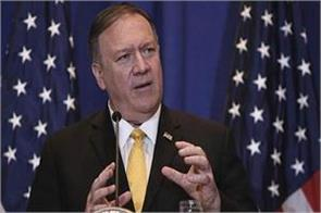 us to sign pact with taliban on 29 february pompeo