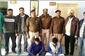 fake currency caught in sirsa