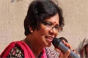 maharashtra women s commission chief vijaya rahatkar resigns