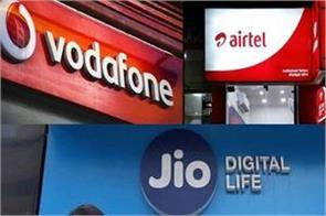 supreme court order telecom industry in crisis