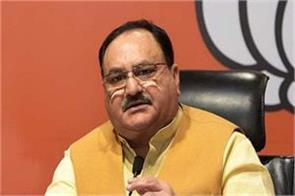 speech of hate speech  bjp leadership took strict notice