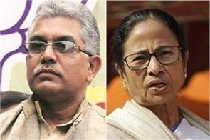 mamta should report the cost of funds instead of writing a letter to the pm